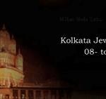 UBM-Kolkata-Jewellery1